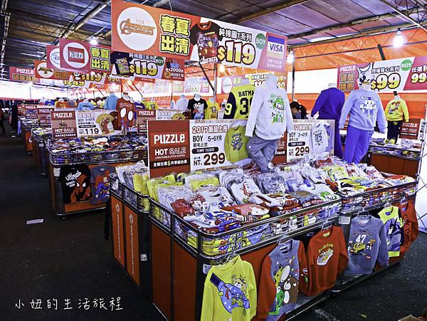 2017年,拍手秋冬系列特賣活動-98.jpg