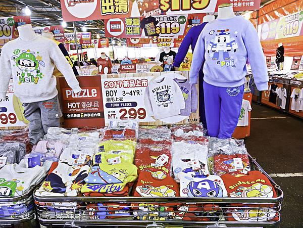 2017年,拍手秋冬系列特賣活動-99.jpg