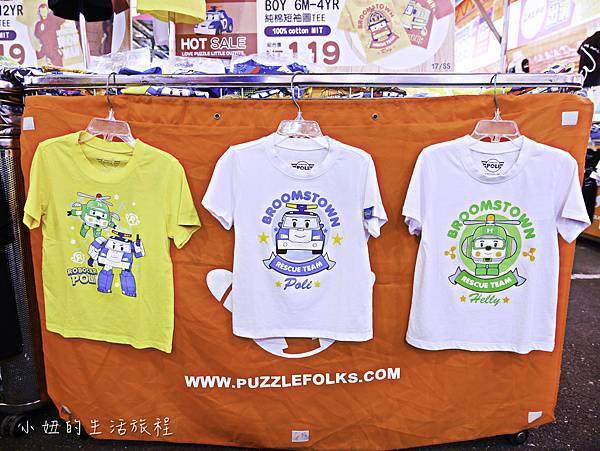 2017年,拍手秋冬系列特賣活動-116.jpg