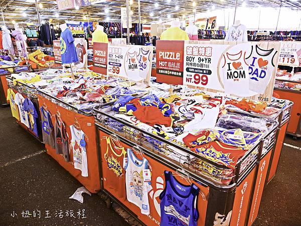 2017年,拍手秋冬系列特賣活動-134.jpg