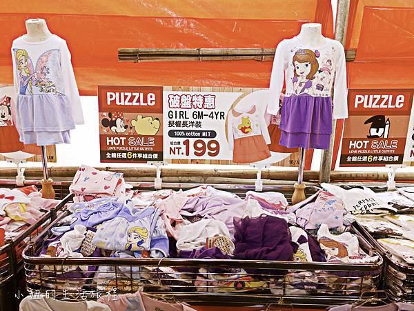 2017年,拍手秋冬系列特賣活動-144.jpg