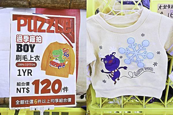 2017年,拍手秋冬系列特賣活動-167.jpg