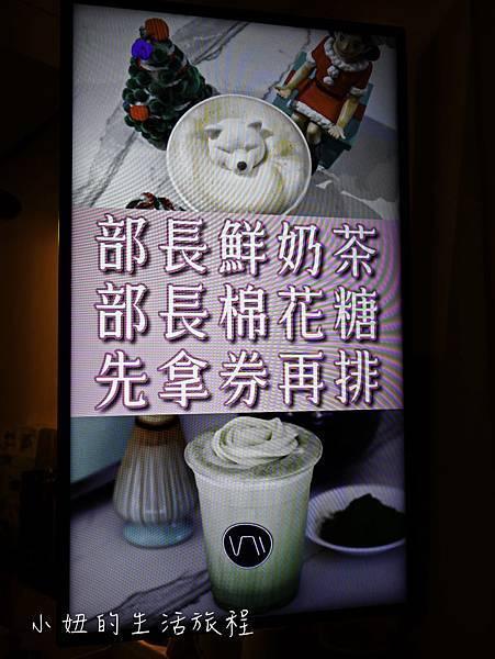 雨田先生,部長鮮奶茶,凡爾賽玫瑰草莓牛奶-5.jpg