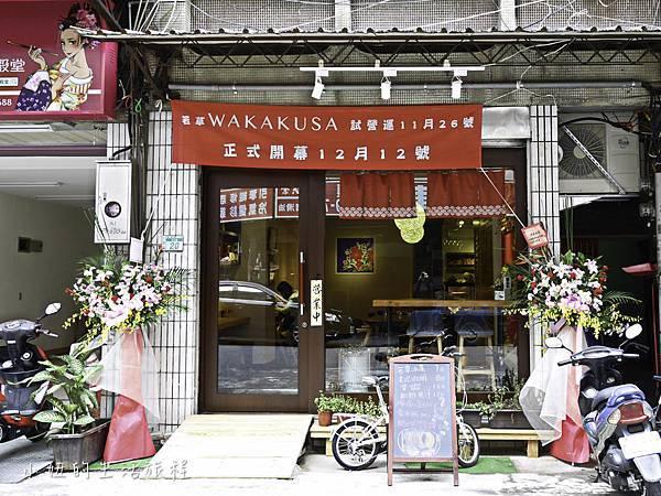 若草 WAKAKUSA Flower & Dining,三重 若草 ,三重WAKAKUSA -1.jpg
