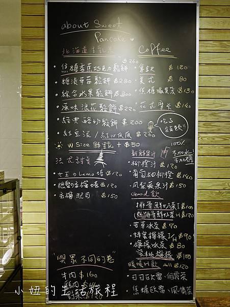 若草 WAKAKUSA Flower & Dining,三重 若草 ,三重WAKAKUSA -3.jpg