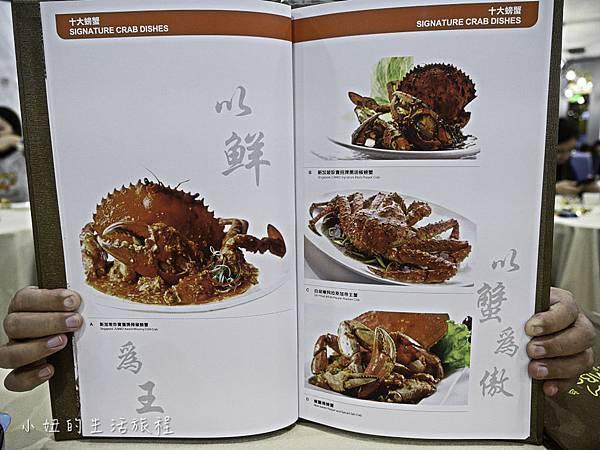 珍寶海鮮,台灣,台北,A8,菜單-50.jpg