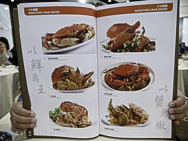 珍寶海鮮,台灣,台北,A8,菜單-51.jpg