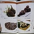 珍寶海鮮,台灣,台北,A8,菜單-53.jpg
