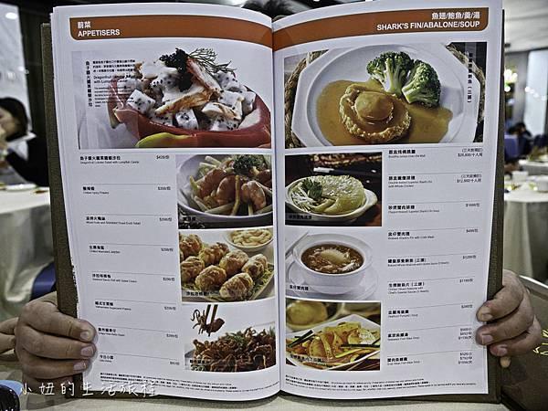 珍寶海鮮,台灣,台北,A8,菜單-54.jpg