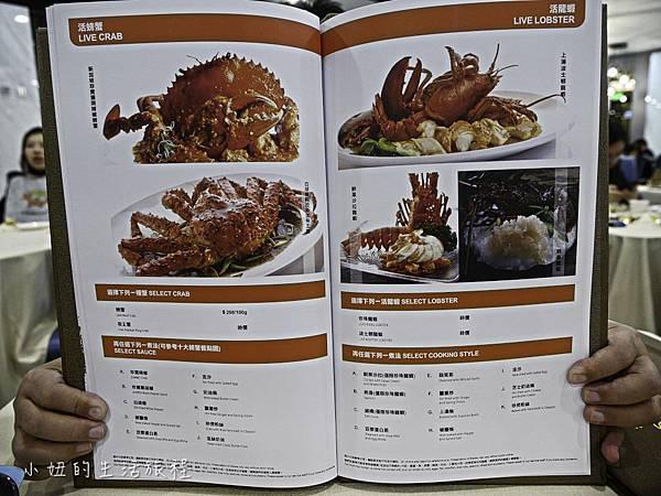 珍寶海鮮,台灣,台北,A8,菜單-55.jpg