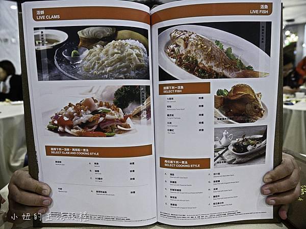 珍寶海鮮,台灣,台北,A8,菜單-56.jpg