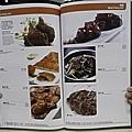 珍寶海鮮,台灣,台北,A8,菜單-59.jpg