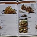 珍寶海鮮,台灣,台北,A8,菜單-58.jpg