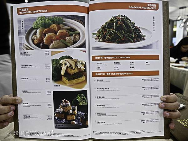 珍寶海鮮,台灣,台北,A8,菜單-60.jpg