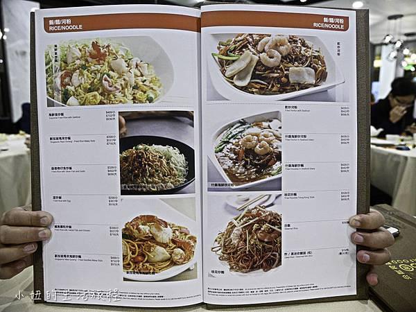 珍寶海鮮,台灣,台北,A8,菜單-61.jpg
