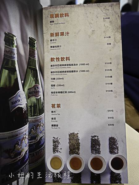 珍寶海鮮,台灣,台北,A8,菜單-62.jpg