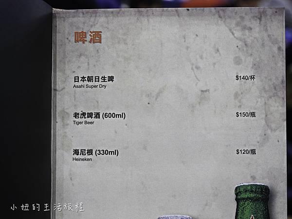 珍寶海鮮,台灣,台北,A8,菜單-63.jpg