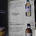 珍寶海鮮,台灣,台北,A8,菜單-64.jpg