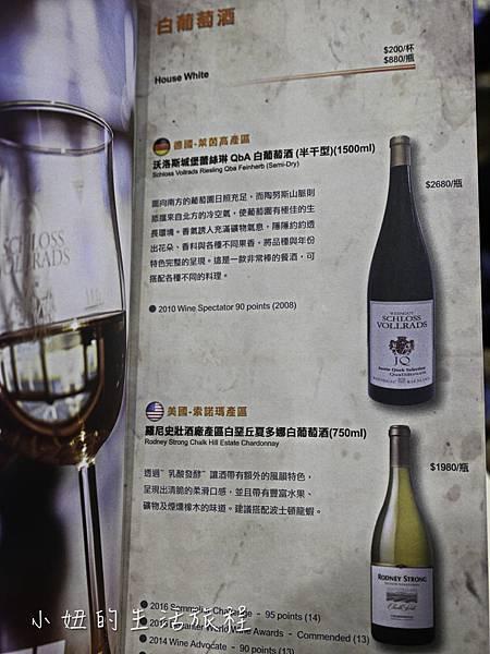 珍寶海鮮,台灣,台北,A8,菜單-66.jpg