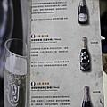 珍寶海鮮,台灣,台北,A8,菜單-65.jpg