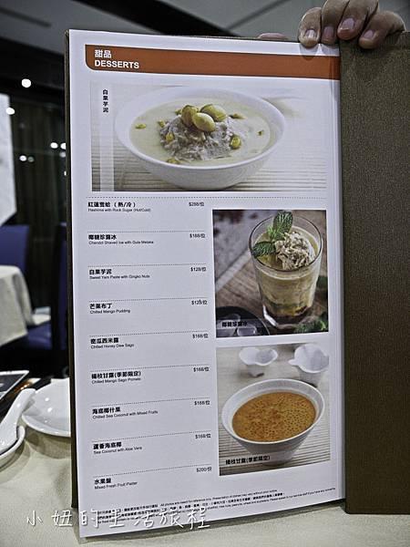 珍寶海鮮,台灣,台北,A8,菜單-67.jpg