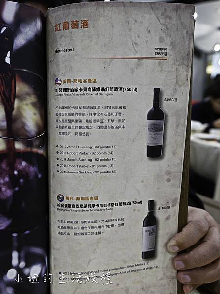 珍寶海鮮,台灣,台北,A8,菜單-69.jpg