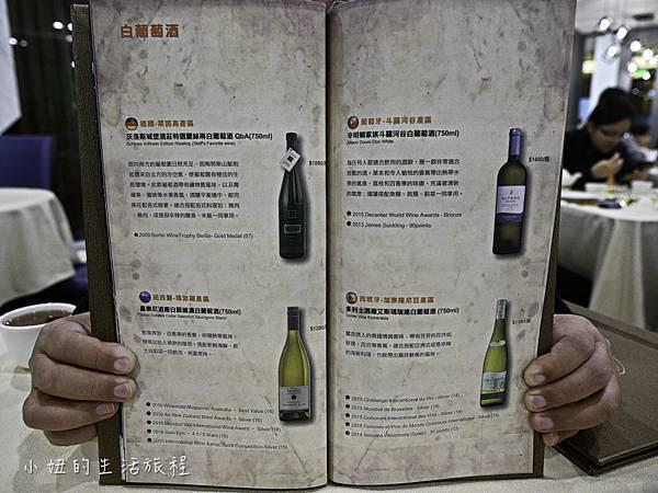 珍寶海鮮,台灣,台北,A8,菜單-68.jpg