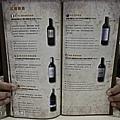 珍寶海鮮,台灣,台北,A8,菜單-70.jpg