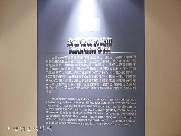 2017,大動物奇積,樂高積木-51.jpg