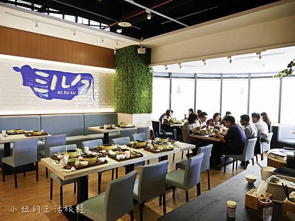 MIRUKU,十勝牛奶鍋專賣店,內湖-4.jpg