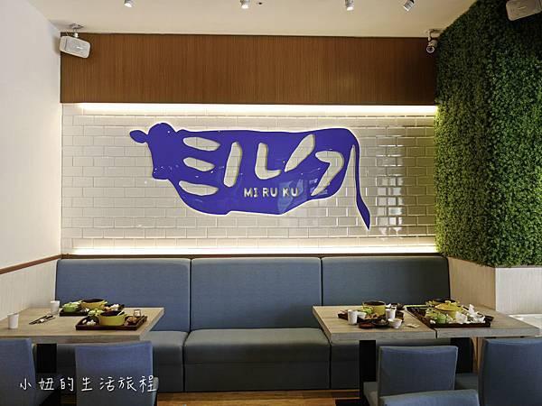 MIRUKU,十勝牛奶鍋專賣店,內湖-5.jpg