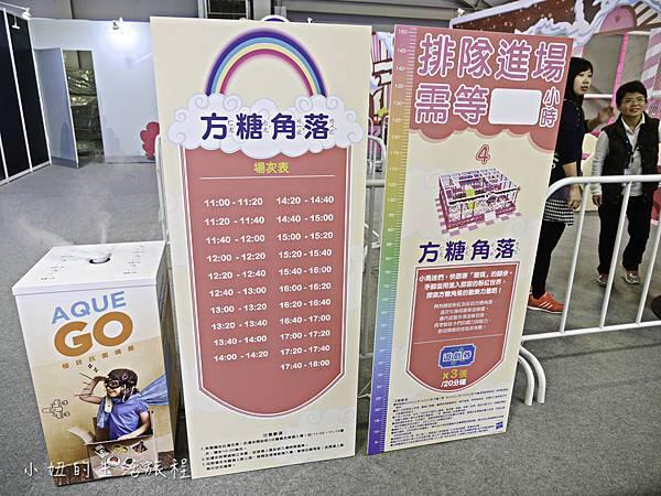 2017,彩虹小馬,圓山爭豔館-12.jpg