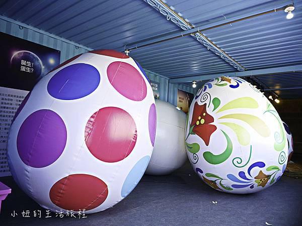 淡水蛋蛋節,蛋蛋節-31.jpg