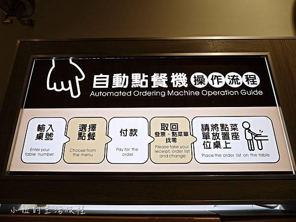 宜蘭港式飲茶,喜粵港式餐廳-6.jpg