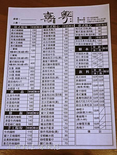 宜蘭港式飲茶,喜粵港式餐廳-7.jpg