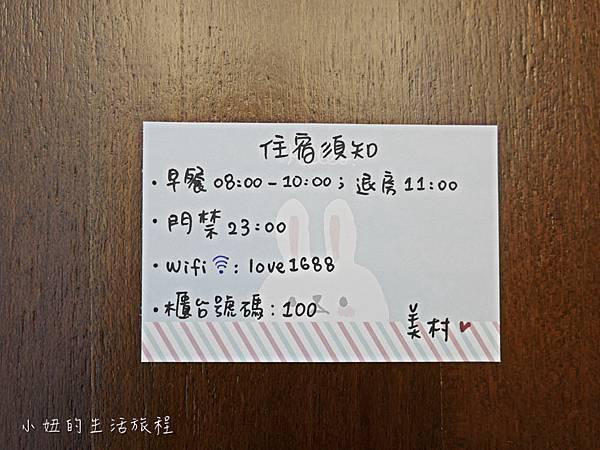 美村親子渡假農場,宜蘭親子民宿-6.jpg