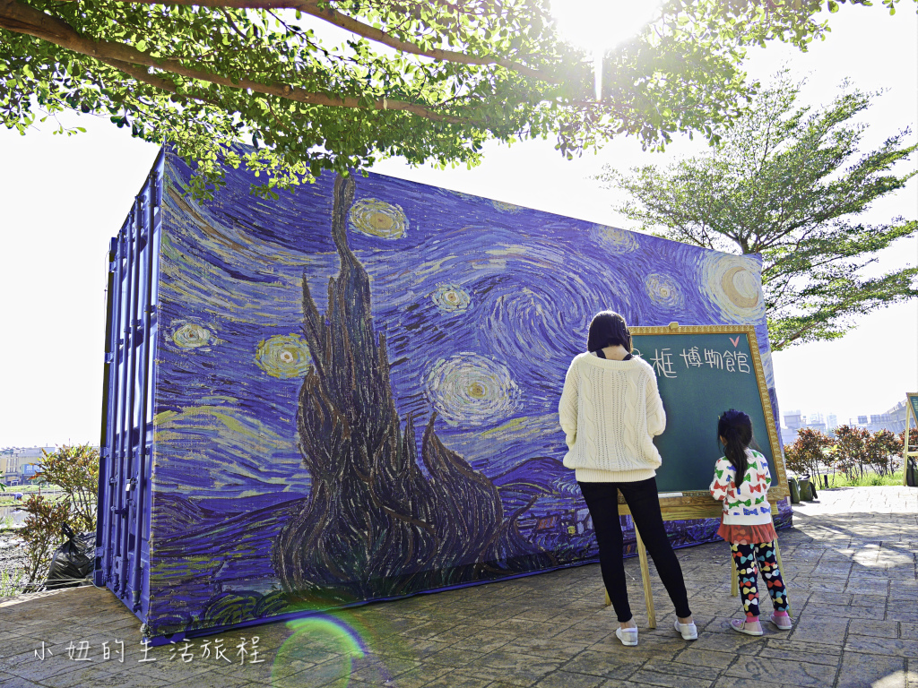 畫框博物館,宜蘭親子景點,雨天備案-5.jpg