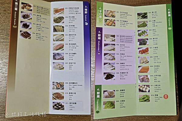 新馬辣,西門,漢中店,-43.jpg