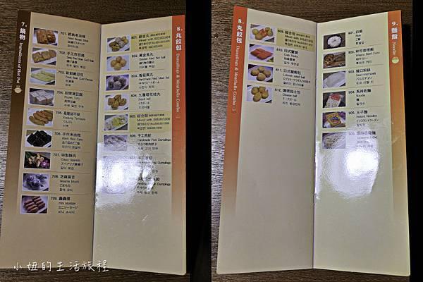 新馬辣,西門,漢中店,-44.jpg