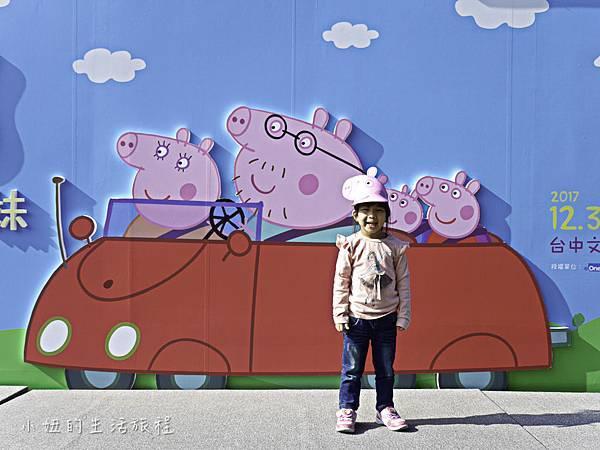 Super Pop粉紅豬小妹 超級互動展,台中,佩佩豬,粉紅豬小妹-5.jpg
