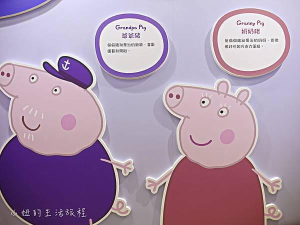 Super Pop粉紅豬小妹 超級互動展,台中,佩佩豬,粉紅豬小妹-8.jpg