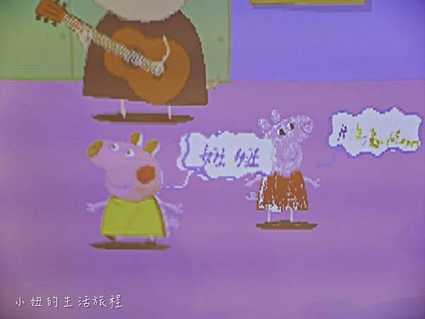 Super Pop粉紅豬小妹 超級互動展,台中,佩佩豬,粉紅豬小妹-38.jpg