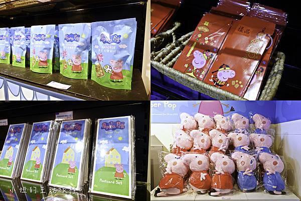 Super Pop粉紅豬小妹 超級互動展,台中,佩佩豬,粉紅豬小妹-47.jpg