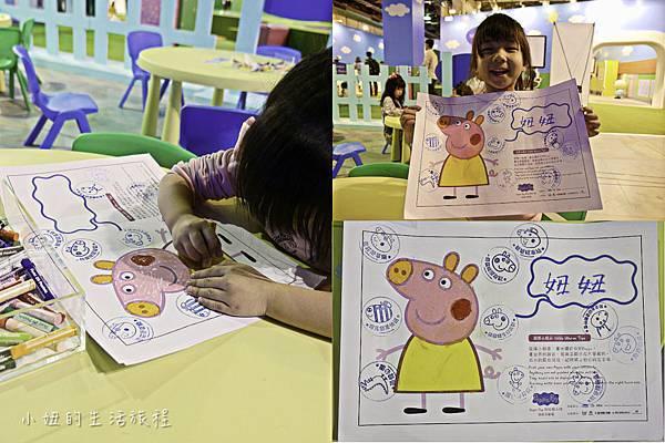 Super Pop粉紅豬小妹 超級互動展,台中,佩佩豬,粉紅豬小妹-52.jpg