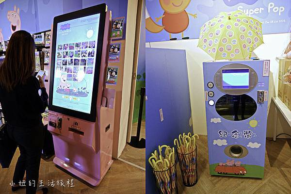 Super Pop粉紅豬小妹 超級互動展,台中,佩佩豬,粉紅豬小妹-53.jpg