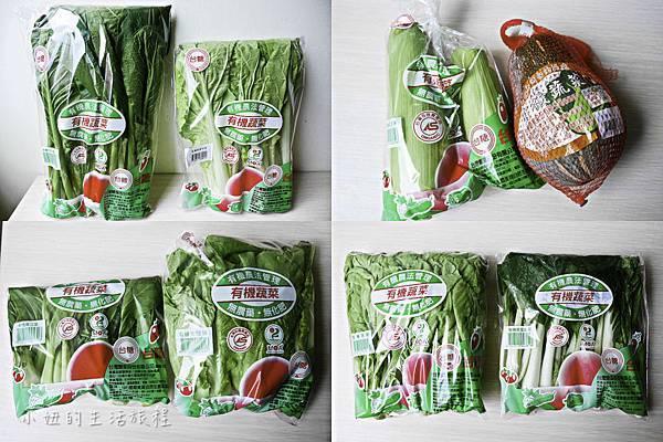 台糖有機蔬果,台糖有機米-27.jpg