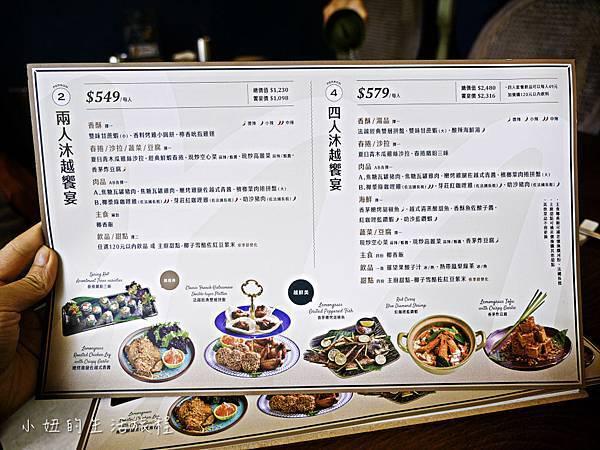 沐越越式料理,王品,越南菜-8.jpg