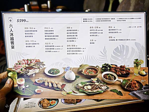 沐越越式料理,王品,越南菜-9.jpg