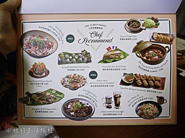 沐越越式料理,王品,越南菜-11.jpg