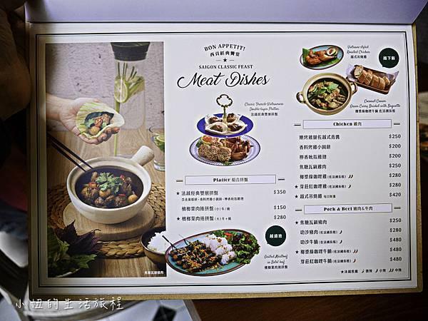 沐越越式料理,王品,越南菜-13.jpg